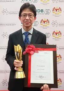 CIDB CEO award